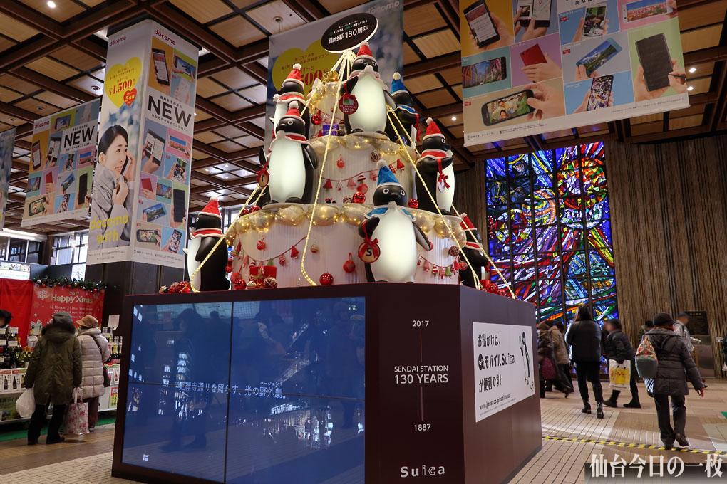 仙台駅は今年で130周年