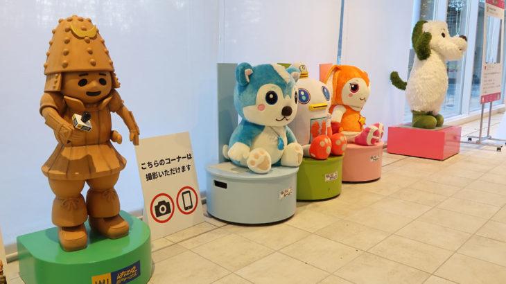 NHK仙台の新放送会館に歴代の子供番組キャラクターが集合